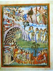 """Copertina del Deuteronomio nella cosiddetta """"Bibbia di San Paolo"""""""
